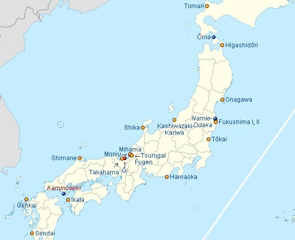 В АЕЦ на Япония окончателно ще спрат пет енергоблока