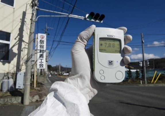 """Япония – до април 2016 година радиацията извън територията на АЕЦ """"Фукушима-1"""" може да достигне безопасно ниво"""