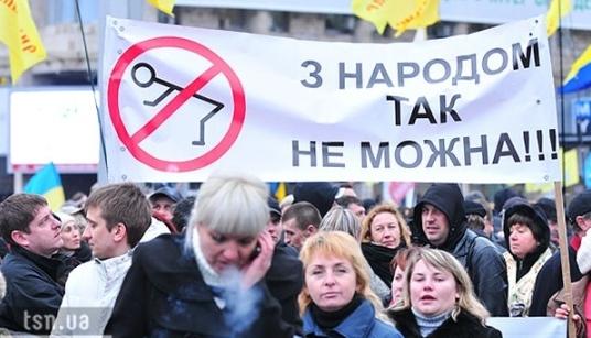 """Профсъюзът на украинските ядрени енергетици готви протести против """"оптимизацията"""" на отрасъла"""