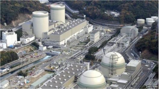 """Японски съд забрани рестартирането на ядрените реактори на АЕЦ """"Такахама"""""""