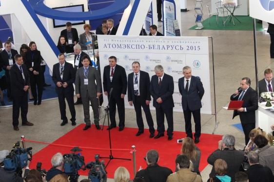 В Минск завърши форумът Атомэкспо-Беларусь 2015