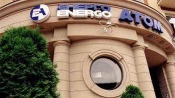 """Энергоатом"" се договаря с чешката Skoda за съвместен проект"