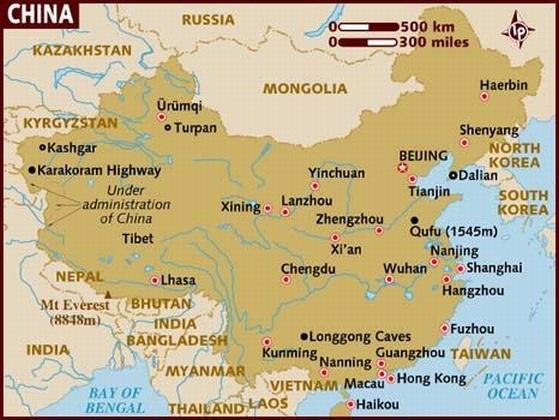 За 60 години в Китай са открити 350 находища на уран
