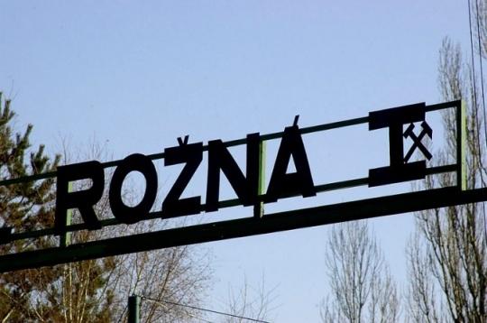 Чехия може да приключи с добива на уран през 2017 година