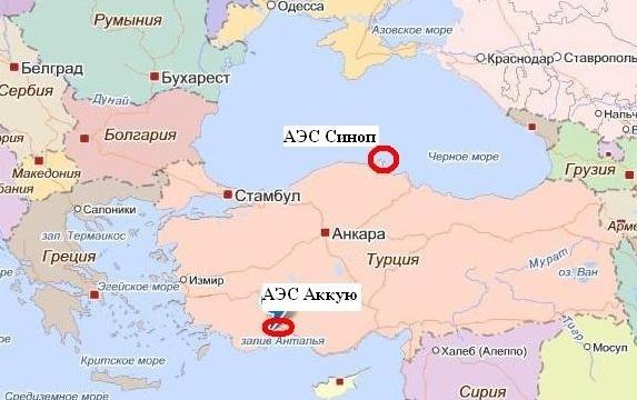 """Турция – Започна подготовката на технико-икономическата обосновка (ТИО) на проекта за АЕЦ """"Синоп"""""""