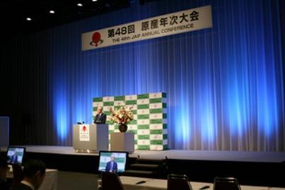 """""""Росатом"""" е готова да предложи решение за отстраняване на последствията от аварията в АЕЦ """"Фукушима"""" в Япония"""