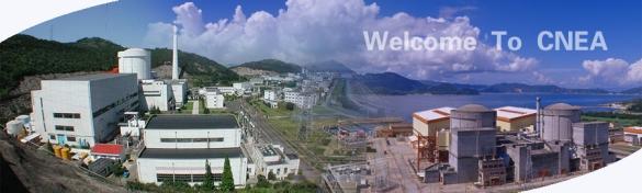 Китай може през 2015 година да пусне осем нови енергоблока – Чжао Чен Кун
