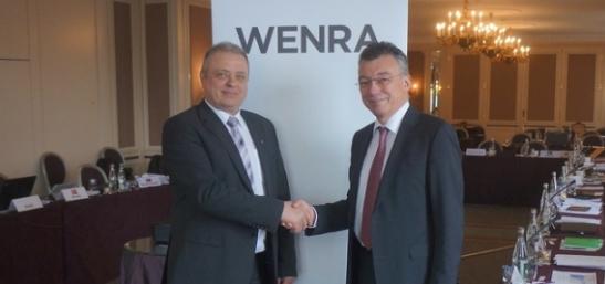 Украинският регулатор (ГИЯРУ) стана член на WENRA