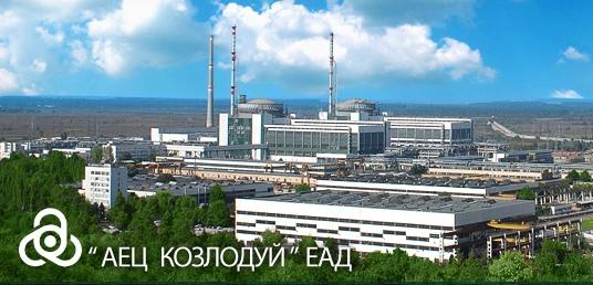 """АЕЦ """"Козлодуй"""" – Проблеми с реализацията на електроенергията на свободния пазар"""