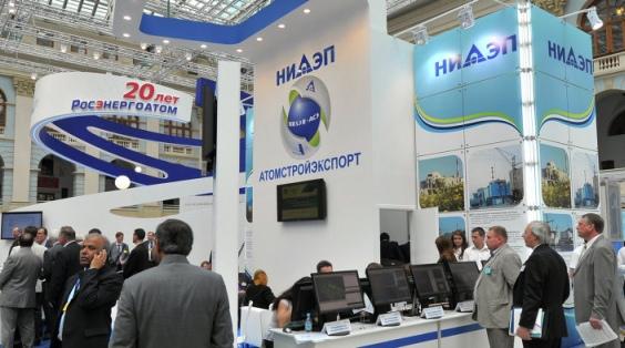 """Развитието на ядрения инженеринг в света ще се обсъжда на """"Атомэкспо-2015″ в Москва"""