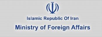 Следващият кръг от преговорите по проекта за споразумение с Иран започва на 26 май във Виена