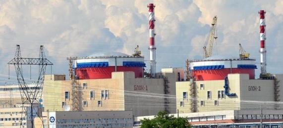 Втори енергоблок на Ростовската АЕЦ е спрян за планово-предупредителен ремонт