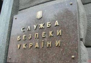 """Службата за сигурност на Украйна (СБУ) е задържала телефонния терорист, който """"минира Запорожската АЕЦ"""""""