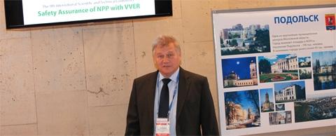 Сергей Сорокин: МНТК означава много за световната ВВЭР общност