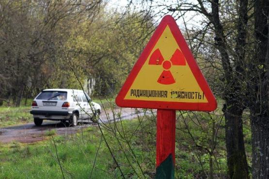 Украйна иска да намали забранената за пребиваване зона около Чернобилската АЕЦ на 10 километра