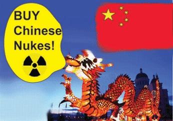 Китай силно се интересува от AREVA