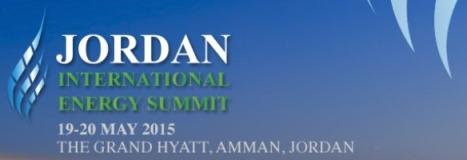«Росатом» ще участва в Международния енергиен Форум в Йордания