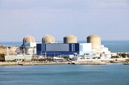 Южна Корея затваря най-стария си реактор през 2017 година