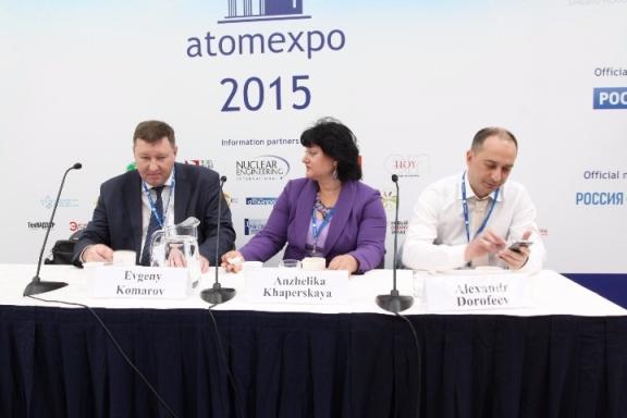 Ехо от брифинга на Росатом: Международен опит в управлението на радиоактивните отпадъци и отработилото ядрено гориво (ОЯГ).