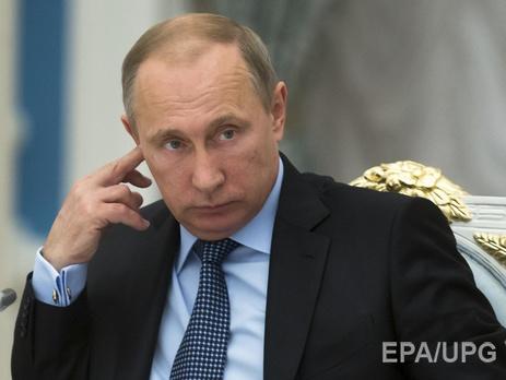 Включването на Украйна към единната енергийна система на Европа ще принуди Русия да изразходва 8-10 милиарда евро