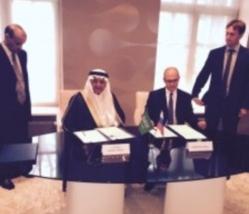 Русия и Саудитска Арабия подписаха споразумение за сътрудничество в областта на ядрената енергетика