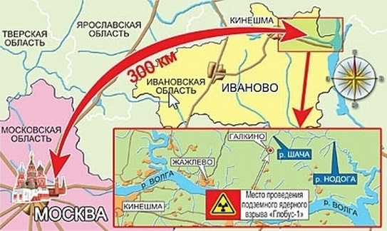 Русия – Продължават дейностите по ЛПА от подземните мирни ядрени взривове извършени преди повече от 40 години