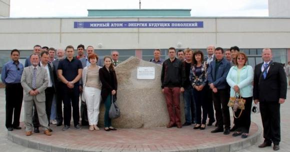 WANO – Семинар в Минск с българско участие
