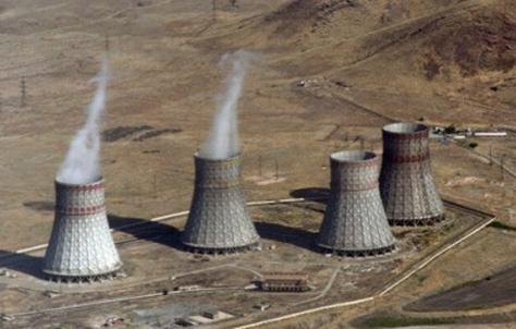 Арменската АЕЦ започва подготовка за продължаване на срока за експлоатация