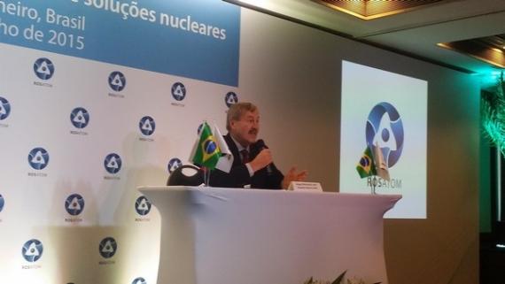 """""""Росатом"""" регистрира в Рио де Жанейро регионален център, който ще обслужва цяла Латинска Америка"""