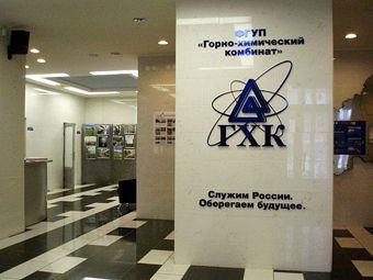 Русия притежава най-добрите в света технологии за управление на ОЯГ, признават експертите на МААЕ
