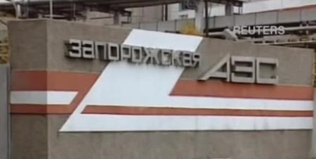 Причините за намаляване на мощността на първи блок на Запорожската АЕЦ са отстранени.