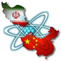 Китай ще построи в Иран два ядрени енергоблока – съобщение с коментар
