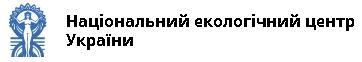 Евродепутати предлагат да не се дава кредит за ПСЕ на украинските АЕЦ