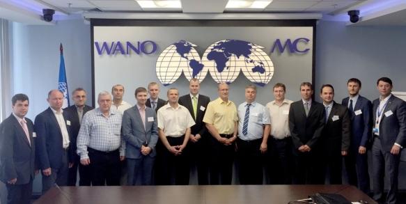 Семинар на WANO с българско участие