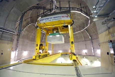 В Южна Корея бе въведено в експлоатация първото подземно хранилище за РАО