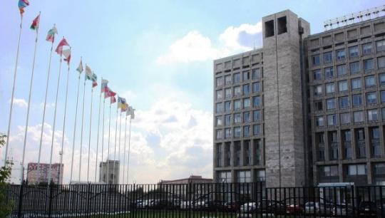 Росатом регистрира свое представителство в Латинска Америка