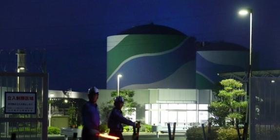 """Япония – АЕЦ """"Sendai"""" – започва зареждането на I блок с ядрено гориво"""