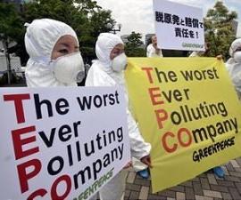 Японската TEPCO трябва да плати над 57 милиарда долара компенсации