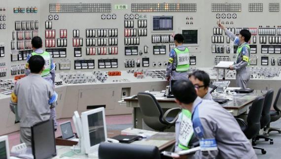 """Рестартирането на първи реактор на АЕЦ """"Сендай"""" в Япония премина успешно"""