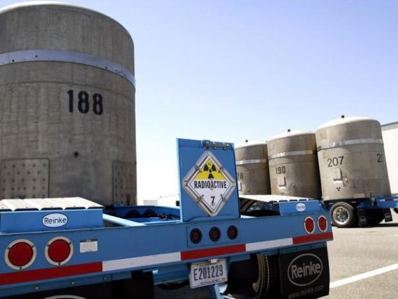 В Южна Корея се появи първото хранилище за ядрени отпадъци