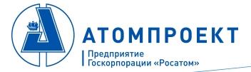 """«Атомпроект» започна разработката на проекта за унгарската АЕЦ """"Пакш-2"""""""