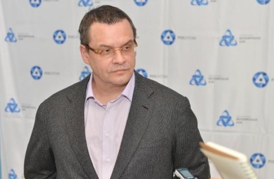Генералният директор на Росэнергоатом подаде оставка