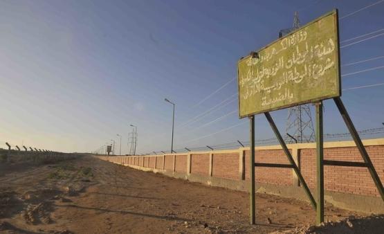 През октомври тази година започва изграждането на първата в Египет АЕЦ
