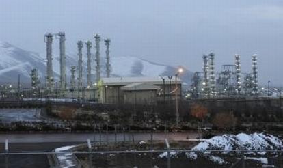 Русия въвежда режим на необогатяване на уран в рамките на сделката по иранската ядрена програма