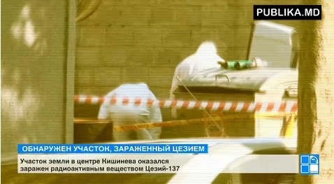 Молдова – откриха в центъра на Кишинев почва, заразена с цезий-137
