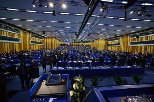 Днес започва работата на генералната конференция на МААЕ във Виена