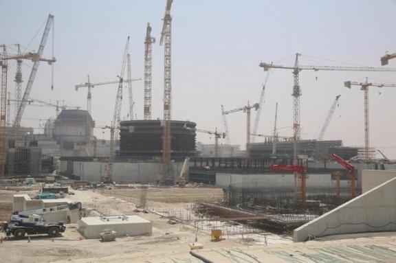 """В ОАЕ стартира изграждането на четвъртия блок на АЕЦ """"Barakah"""""""