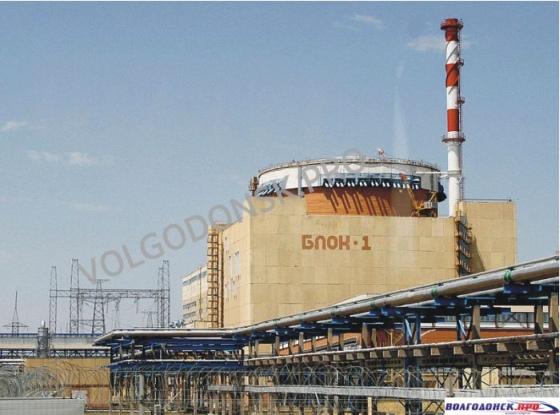 На първи блок на Ростовската АЕЦ по време на ППР ще заменят кондензатора на турбината