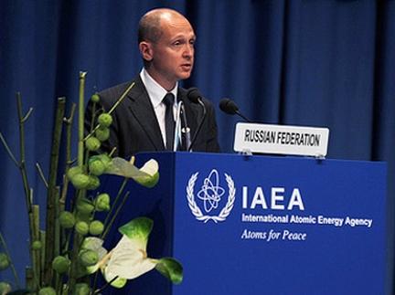 Русия увеличава участието си във фонда за ядрена безопасност на МААЕ