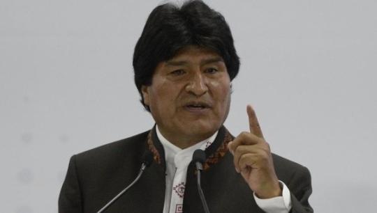 Боливия ще строи център за изучаване и развитие на ядрените технологии с помощта на Русия